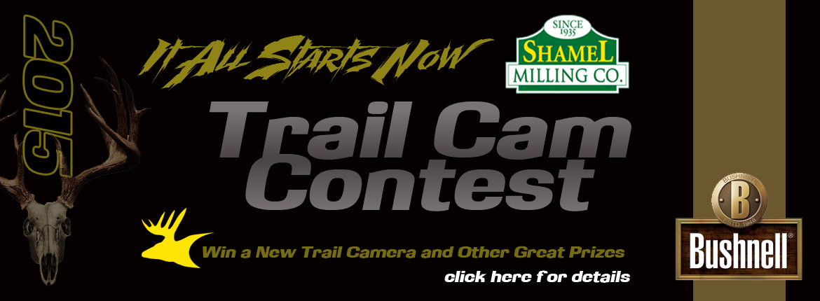 2015 Trail Camera Contest copy